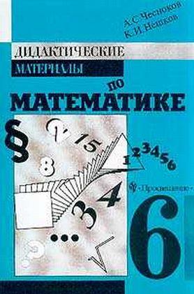 гдз геометрия колмогоров просвещение 11 класс скачать