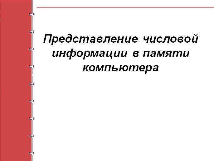 По информатике каталог файлов