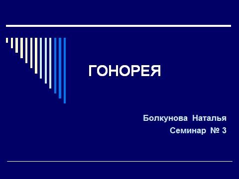 Создать сайт ucoz бесплатно