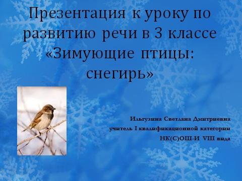 """,""tijey.ucoz.ru"